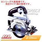 マキタ(makita) 14.4V充電式マルノコ HS470DZW φ125mm 白 本体のみ