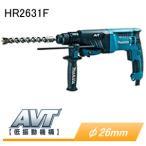 26mm ハンマドリル HR2631F ケース付 マキタ