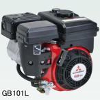 4ストローク OHVガソリンエンジン GB101LN-100 三菱重工メイキエンジン(MITSUBISHI/ミツビシメイキ) 98cc 1/2カム軸減速式 セル無し