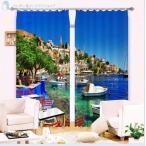 カーテン 3D  おしゃれ 遮光 安い  1枚 2枚組 海辺 ヨーロッパ 欧州 写真 飲食店
