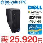 中古 デスクトップ DELL Vostro 270s Core i5-3450s 2.8GHz メモリ4G HDD1TB DVDマルチ Office付 Windows7Pro64bit