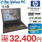 中古ノートパソコン hp ProBook 6560b Core i7-2620M メモリ4G HDD250GB DVDROM 無線LAN Office付 15.6インチ Windows7Pro64bit