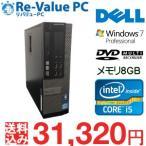 中古 デスクトップ DELL OPTIPLEX 790SFF Core i5 2400 3.1GHz メモリ4G HDD250GB DVDマルチ Office付 Windows7 Pro64bit