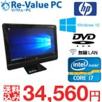 中古パソコン hp Compaq 8200 Elite AiO Core i7-2600s メモリ4G SSD120G 無線LAN DVDROM Office付 Windows10Pro64bit 23型フルHD 一体型
