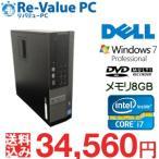 中古デスクトップ DELL OPTIPLEX 9010SFF Core i7-3770-3.4GHz メモリ8G HDD250G DVDマルチ Office付 RadeonHD Windows7Pro64bit