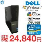 中古 デスクトップ DELL OPTIPLEX 990 DT Core i5-2500-3.3GHz メモリ4G HDD250GB DVDマルチ Office付 Windows7Pro64bit