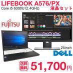 中古 ノートパソコン 富士通 LIFEBOOK A576/SX Core i5-6300U 2.4GHz メモリ8G SSD256GB 15.6インチ DVD-MULTI Windows10 Pro 64bit Microsoft Office付属