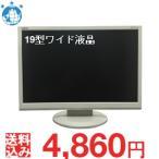 中古 NEC 19インチワイド液晶 AS191WM 解像度1440×900