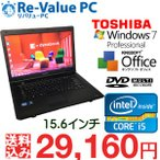 Core i5 Windows7Pro