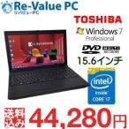 中古ノートパソコン 東芝 dynabook Satellite B554/K Core i7-4600M メモリ8G SSD128GB 15.6インチ DVDマルチ 無線LAN テンキー Windows7Pro64bit