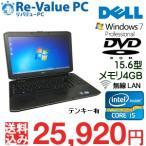 Windows7Pro Core i5 テンキー