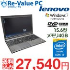 中古 ノートパソコン Lenovo ThinkPad L540 Core i3-4000M メモリ4G HDD500GB 無線LAN Office付 15.6インチ Windows7Pro32bit