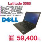 中古 ノートパソコン DELL LATITUDE 5580 Core i7-7820HQ メモリ16G SSD512GB NVIDIA GeForce 940MX 無線LAN 内蔵カメラ 15.6インチ Windows10Pro64bit