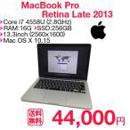 macbook pro 13インチ 16gb 中古の画像