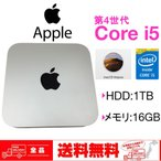 中古 Apple Mac mini Late2014 A1347 Core i5-4278U 2.8GHz メモリ16G HDD1TB Mac OSX 10.14