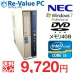 中古 デスクトップ NEC Mate MK33LB-D Core i3-2120-3.30GHz メモリ4G HDD250GB DVDROM Windows7Pro32bit