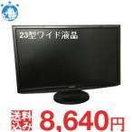 中古 液晶モニタ 23インチ MITSUBISHI 三菱 Diamondcrysta  RDT235WLM(BK) HDMI フルHD ちょいきずSALE