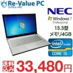 中古 ノートパソコン NEC VersaPro VK18TG-G Core i5-3337U メモリ4G SSD128GB 無線LAN 13.3インチ ウルトラブック Windows7Pro32bit