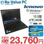 中古 ノートパソコン Lenovo ThinkPad X220 Core i5-2540M メモリ4G SSD128GB 無線LAN Office付 12.5インチ Windows7Pro32bit