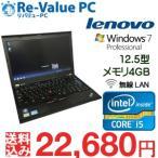 中古 ノートパソコン Lenovo ThinkPad X220 Core i5-2520M メモリ4G HDD160GB 無線LAN Office付 12.5インチ Windows7Pro32bit