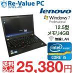 中古 ノートパソコン Lenovo ThinkPad X220 Core i5-2520M メモリ4G SSD128GB 無線LAN Office付 12.5インチ Windows7Pro32bit