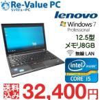 中古 ノートパソコン Lenovo ThinkPad X230 Core i5-3320M メモリ8G SSD180GB 無線LAN Office付 英字キーボード 12.5インチ Windows7Pro64bit