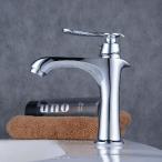 洗面水栓 単水栓 シングルレバー  水栓金具 洗面台用 蛇口 水栓