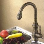 洗面水栓 混合水栓 シングルレバー  水栓金具 洗面台用 蛇口 水栓