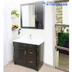 洗面台 洗面化粧台 幅900  洗面器 収納 鏡 洗面化粧台ミラーセット
