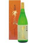 澤乃泉 大吟醸 1800ml (宮城県石越醸造)
