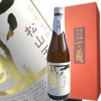 一ノ蔵 純米大吟醸 松山天(しょうざんてん) 720ml (日本酒 宮城県産)