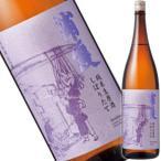 (1月27日より発送開始) 浦霞 しぼりたて 純米生酒 1800ml