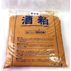 黄金澤 酒粕(練り粕) 2kg詰