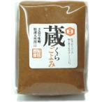 本場仙台味噌「蔵ごよみ」1kg