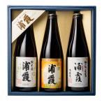 浦霞 辛口 純米酒 原酒 720ml 3本 日本酒飲み比べセット