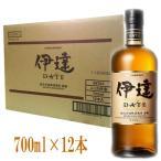 ニッカウイスキー 伊達 (だて) 700ml 43°12本入り (沖縄県と離島を除き送料無料)