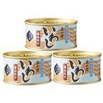 木の屋 石巻水産 いわし醤油味付け缶詰 170g 3缶
