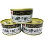 カレイの縁側醤油煮込み缶詰170g 3缶