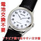 RS25-0033B シチズン 腕時計 レグノ CITIZEN REGNO ソーラーテック メンズ