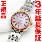 セイコー スピリット レディース ソーラー電波 SSDT058 SEIKO SPIRIT 腕時計 ピンク ステンレスベルト 送料無料