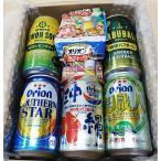 【ギフト】オリオンビール・ハブボール・レモンサワー/ビアナッツ セット 【常温便・送料別】