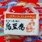 ひろし屋の豆腐 500g 【冷蔵便・送料別】