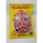 上間菓子店 スッパイマン 梅キャンディー 12個 【常温便/送料別】 3個までレターパック360で発送します