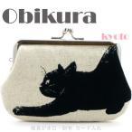 がま口横長財布 がま口小銭入れ コインケース 和柄 シャイな黒猫