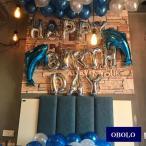 誕生日 飾り付け 風船 バルーン 青  ブルー セット 空気入れ付 送料無料