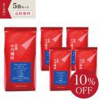 レギュラーコーヒー 京都 小川珈琲 ブルーマウンテンブレンド(粉) 100g 5袋 まとめ買い