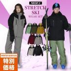 スキーウェア メンズ レディース スノーボードウェア スキー 上下セット 激安 ジャケット パンツ POSKI-127PR 2021