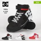 DC/ディーシー キッズ シューズ スニーカー 靴 くつ ハイカット DK194009