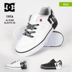 DC/ディーシー キッズ シューズ スニーカー 靴 くつ スケートシューズ DK194010