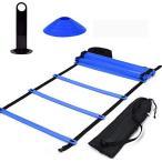 トレーニングラダー スピード 敏捷梯子 アジリティラダー マーカーコーン 野球 サッカーラダー トレーニング 調節可能 瞬発力&敏捷性アップ フットサ